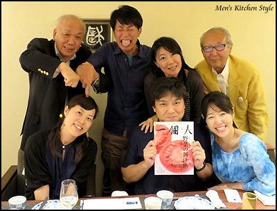 男子料理研究家 福本陽子