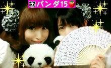 panda200010001.jpg