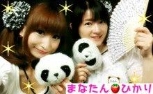 panda00010001.jpg