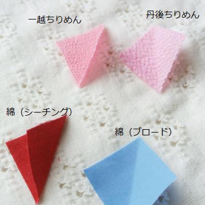 【つまみ細工】作りやすい布&接着剤がある!?の記事に添付されている画像