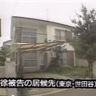 村井秀夫刺殺事件と北朝鮮①「オウム真理教と北朝鮮」の闇を解いた」前編の記事より
