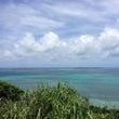 ちょっくら沖縄へ行っ…