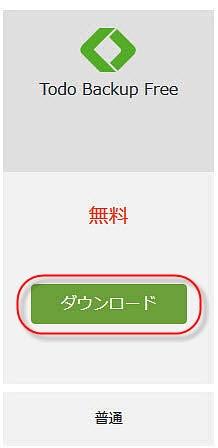 HDD→SSD (15)