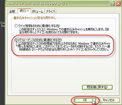 HDD→SSD (18)