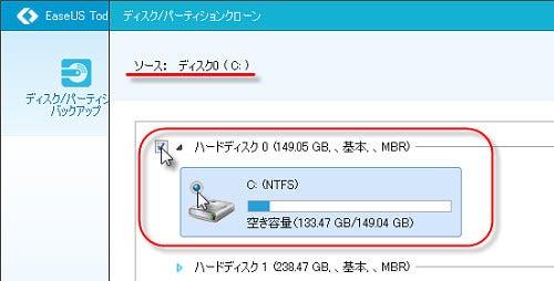 HDD→SSD (21)