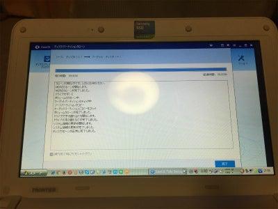 HDD→SSD (23)
