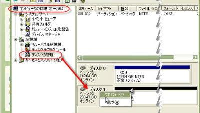 HDD→SSD (17)