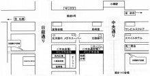 小樽がらす市にクオリティアートタクミ出店します。