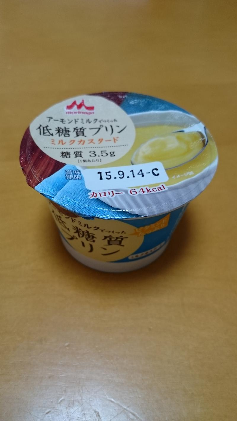 ichi のブログ好酸球性多発血管炎性肉芽腫症