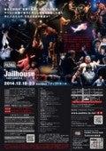 jailhouse2.jpg