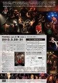20134zen2.jpg
