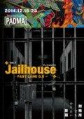 jailhouse1.jpg