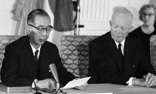 ⑨日米安保条約調印 1951年/新安...