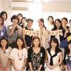 【午後の部レポ】リンクアスルームオープニングパーティー開催しました!の画像