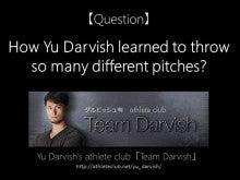 ダルビッシュ有 athlete club「Team Darvish」