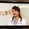 祝!テレビ出演〜J:COM湘南〜 レンタルスペースオープニングパーティーの画像