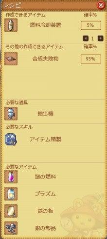 5ぱぁああぁぁぁぁあ?!!