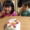 お誕生日の画像