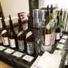「日本酒試飲会」結果報告の画像