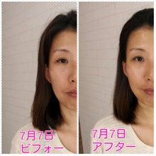 PhotoGrid_1436238000527.jpg