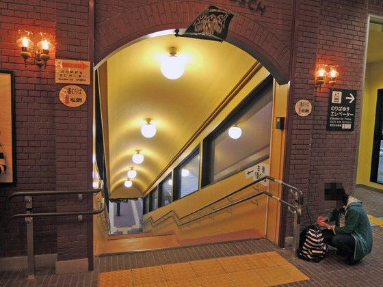 f07104/大村線・ハウステンボス駅