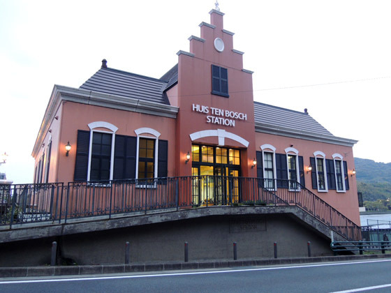 f07101/大村線・ハウステンボス駅