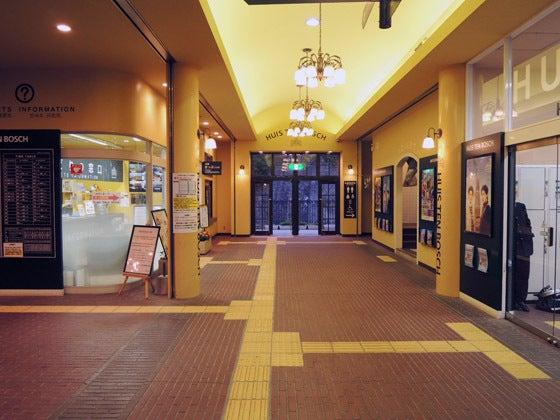 f07103/大村線・ハウステンボス駅