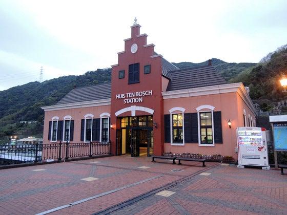 f07100/大村線・ハウステンボス駅