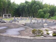 西ノ池墓苑