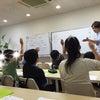 勇気づけ算数教室始めます!(勇気づけ国語塾)の画像