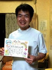 2015-07-08-20-34-10_deco.jpg