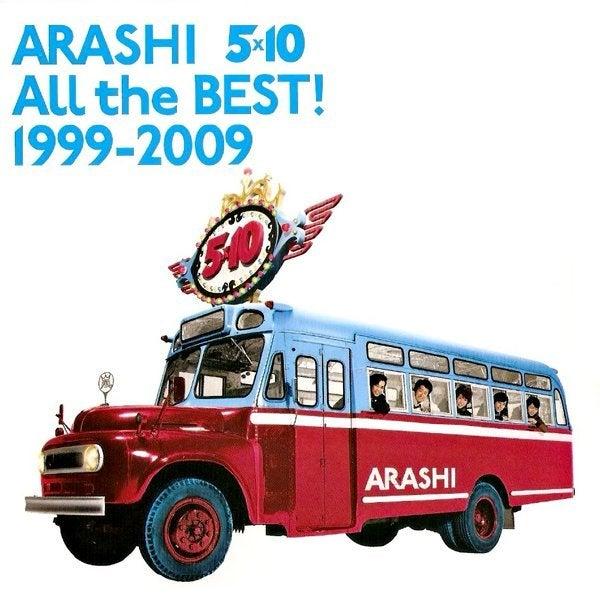 Image result for all the best arashi