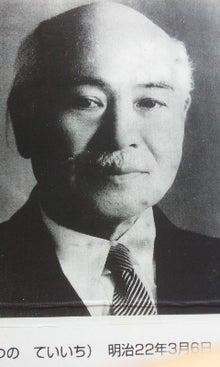 日本を救う奄美大和 | is6689の...