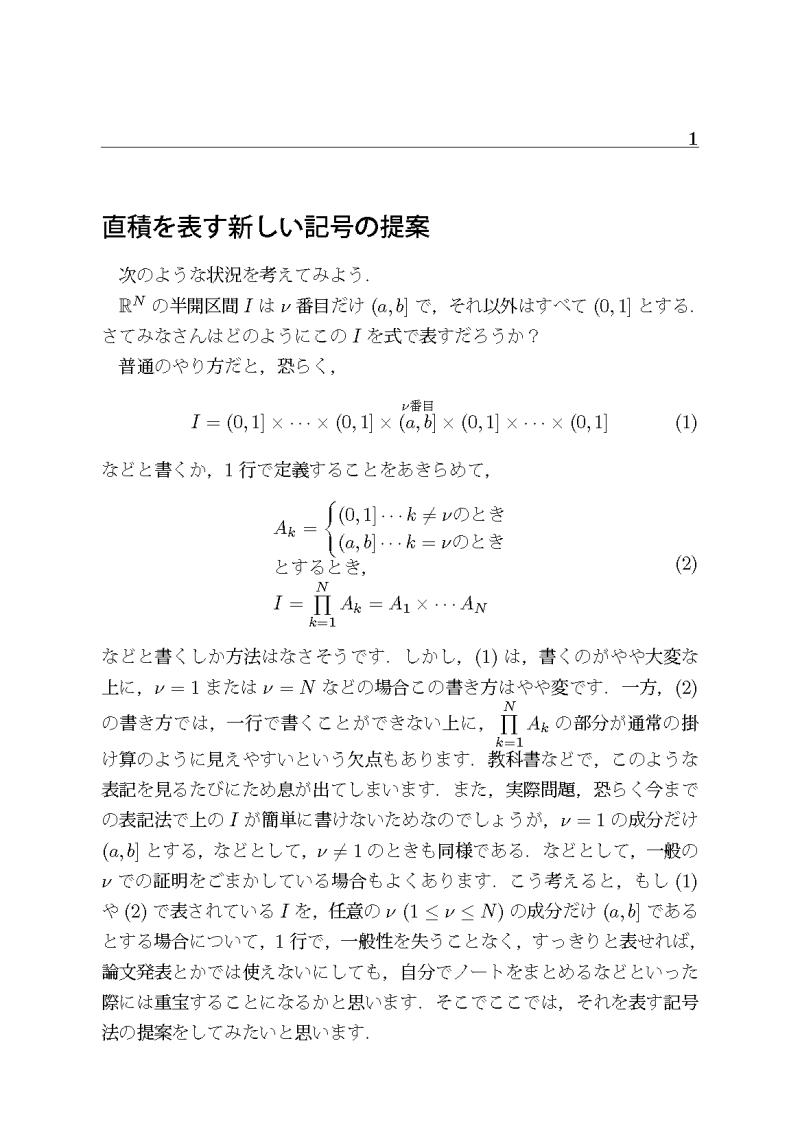 notation1