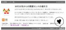 2015-07-10_15.56.15.jpg