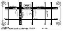 京都リラクゼーション金券デザイン発表B