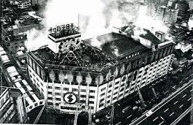 火災 難波 ビル