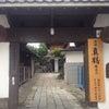 """宮城県の""""田林""""醸造元 田中酒造店さんへの画像"""