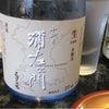江ノ島でどか盛りお寿司をの画像