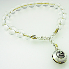 金環の石輪/空魂:純金糸