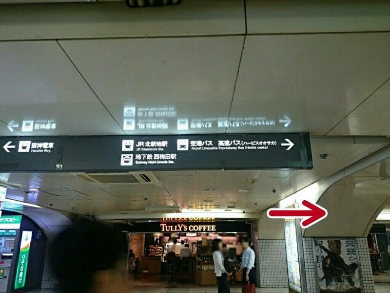 サンケイ から 大阪 ブリーゼ 駅 ホール