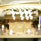 横須賀パワースポットその1(三笠神社・豊川稲荷)の記事より