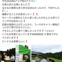 岩田選手 優勝!!台…