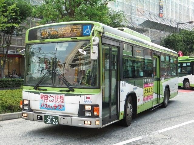国際 興業 バス 料金