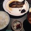 【横浜駅】和互 落ち着く店内で脂ノリノリのお魚定食の画像