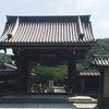 鎌倉 建長寺の雲竜図と御朱印の画像