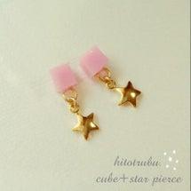 cube star …