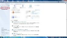 【簡単】有線LANしかないとか無線LANが届かない時、PCをWifi中継 ...