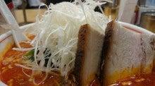 チャーシュー坦々麺3