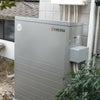 蓄電システム ~N邸工事~の画像